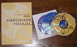 Desknote A929 combo:添付品の一部 ドライバ類のインストールはユーティリティーソフトを実行するだけで良い。比較的簡単