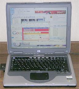nx9005